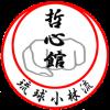 Karate Deutschland